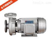 不锈钢水泵加药泵奶泵饮料泵果汁泵酒泵油泵