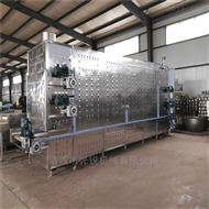 干燥設備廠家鹵蛋烘干機