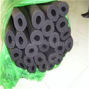 吸声橡塑海绵管新型保温材料