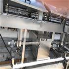 HJ-100食品筐清洗机生产厂家