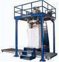 自动干粉颗粒吨袋包装机