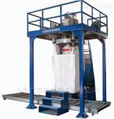 吨袋精矿细粉颗粒包装机