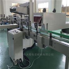 MB-150全自动热收缩膜包装机