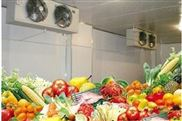 保鮮冷庫設備