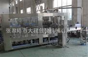 瓶装纯净水灌装生产线