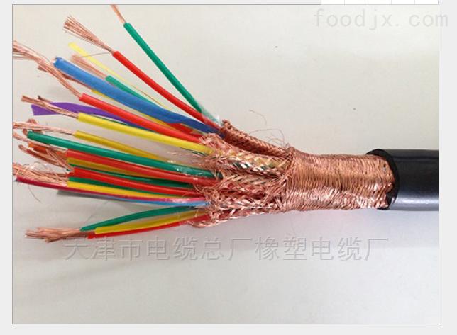 IA-DJYPVP本安用计算机屏蔽电缆