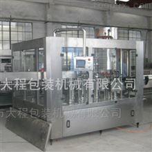 RCGF8-8-3全自动果汁饮料灌装生产线