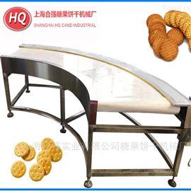 合强供应HQ-400型90°转弯机/90°饼干转弯机/180°食品转弯
