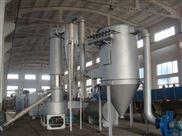 XSG系列快速旋转闪蒸干燥机 节能高效