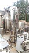 供应板蓝根颗粒高效沸腾制粒干燥机