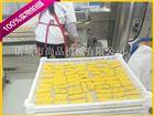 鱼柳裹面包糠机