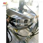 HJ-200节能环保不锈钢可倾斜带搅拌电加热夹层锅