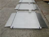 電子移動地磅 10t不銹鋼地上衡