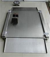 15吨电子小地磅秤、防水电子地磅