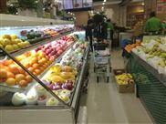 海爾開利冷凍冷藏設備 風幕柜,水果保鮮柜