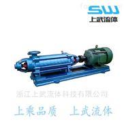 D型耐腐蚀多级泵 离心泵选型材质