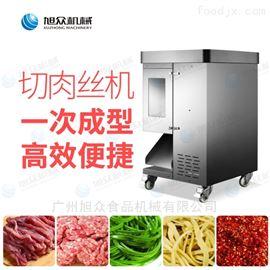 XZL切丝机旭众厂家自动肉类一次成型切丝机切肉机