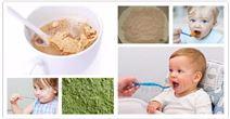代餐粉生产线五谷杂粮营养粉加工成套设备