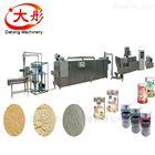 时产500公斤营养米粉加工设备生产线