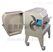 DQC-603A-大型切菜机