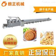 河南饼干机设备 小型多功能饼干生产线厂家
