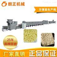 清真方便面蒸煮设备 整套生产线机械
