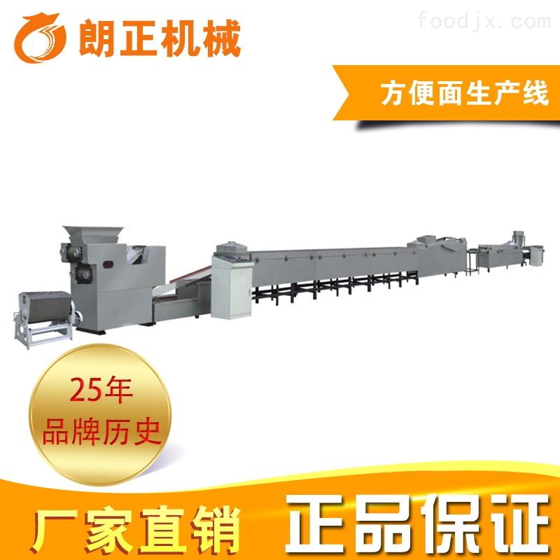 小型方便面生产加工机械