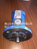 齿轮箱润滑油泵