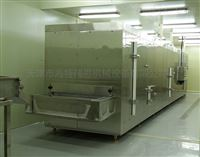 TF500小龙虾速冻机设备