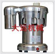 商用果汁店大型榨汁机汁渣分离鲜榨果汁机