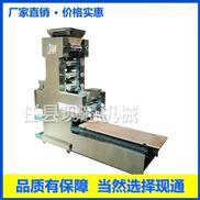 现通机械立式大型馄饨皮机全自动压面条机多功能饺子皮机一体机