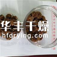 DWT刺梨脱水干燥机工作原理