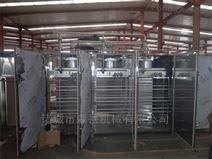 供应红枣多层烘干机厂家直销售后有保障