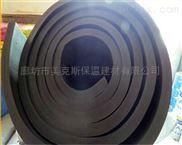 橡塑保温材料+橡塑保温板厂家
