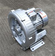 2QB 210-SAH16养殖曝气400W高压漩涡气泵
