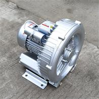 2QB 210-SAH16梁瑾出品0.4KW高压鼓风机现货