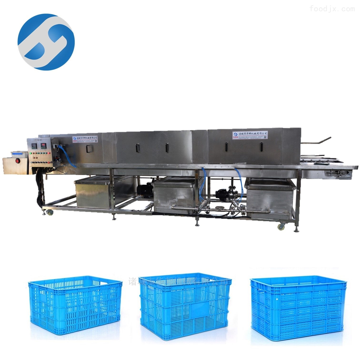 肉食塑料筐清洗设备  供应清洗机厂家