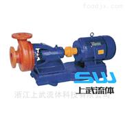 S100×80-50型耐腐蚀耐高温离心泵