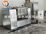 真空和面机厂家四川担担面200公斤机器