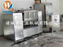 真空和面机200公斤水饺烩面和面设备