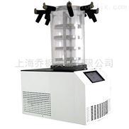 乔枫真空冷冻干燥机(实验型)