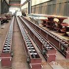 不锈钢刮板输送机规格厂家直销 矿用刮板机