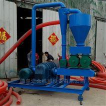 谷子稻米吸粮机 移动型气力输送机