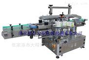 DCTB-100-自动贴标机
