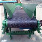 工程用加长皮带机输送机设计厂家X7