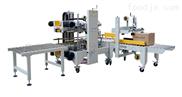 DPA-50+DPG-50  自动工字型封箱机