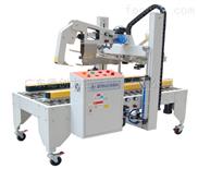 DPI-50  全自动折盖封箱机
