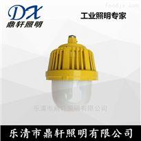 TGF755-50WTGF755-50W价格LED防爆平台灯