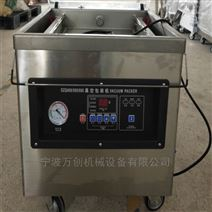 宁波万创400食品真空包装机