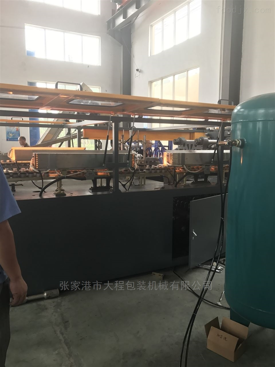 CP-6-全自动吹瓶机械